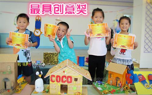 深圳市晶晶桃源学苑幼儿园